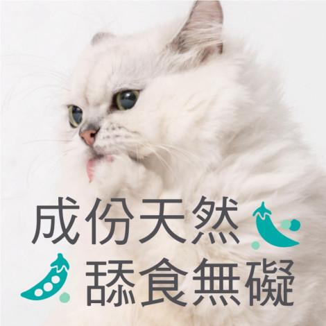 條狀凝結豆腐砂 8L 原味(3入),CSS_貓砂滿388折30