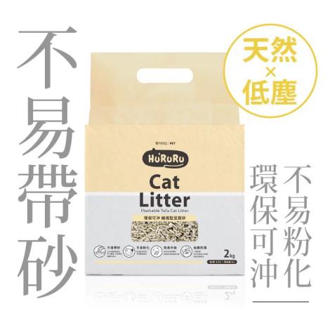細條型豆腐砂 環保可沖 不易帶砂(6入)