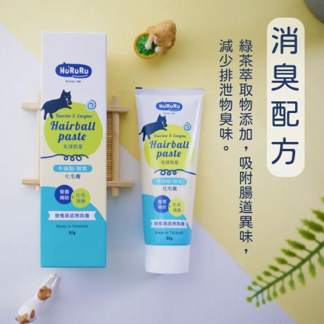 牛磺酸酵素化毛膏 化毛x消臭 80克 (貓零食)