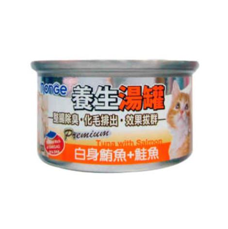 養生湯罐 (除毛球)【白身鮪魚+鮭魚(6入)】(貓副食罐頭),package:罐,age:全齡