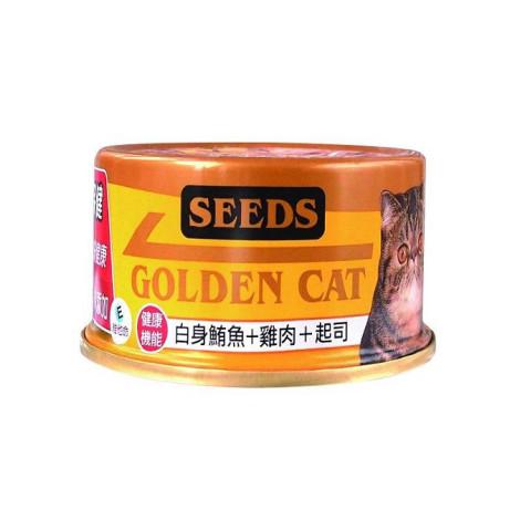 GOLDEN CAT 健康機能特級金貓小罐 80克【白身鮪魚+雞肉+起司】(6入)  (貓副食罐頭),age:幼齡,flavor:魚,firstIngredient:魚鮮肉,bd_惜食6入