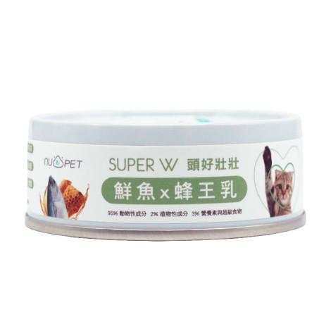 SUPER小白主食罐80克【鮮魚*蜂王乳】(12入)(貓主食罐頭),CSS_主食罐送舔食墊