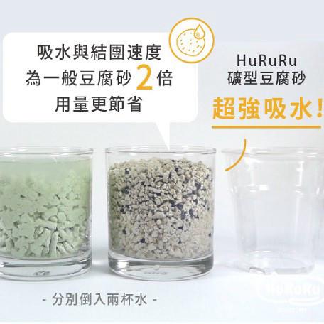 天然除臭礦型豆腐砂 環保水解X仿礦顆粒 (3組入),CSS_貓砂滿388折30