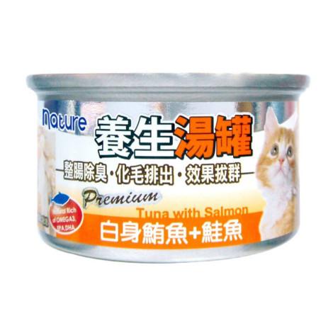 養生湯罐 (除毛球)【白身鮪魚+鮭魚(1入)】(貓副食罐頭),package:罐,age:全齡