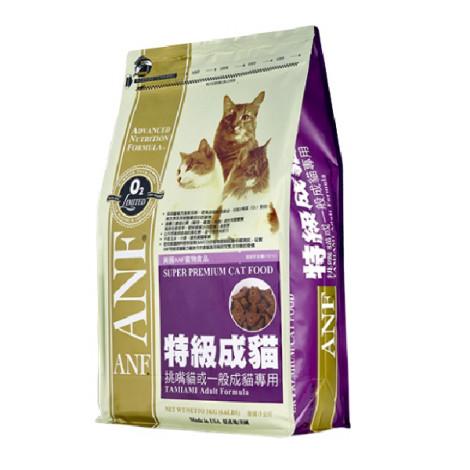 特級成貓1.5公斤 (貓飼料)
