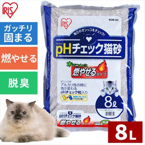 健康貓砂8L 尿道結石專用(3入),CSS_貓砂滿388折30
