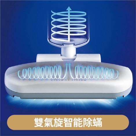 【塵+蟎雙殺 限量10組】毛家庭過敏必備 雙氣旋除塵蟎機(大拍1.0)+雙氣旋輕量吸塵器IC-SB1