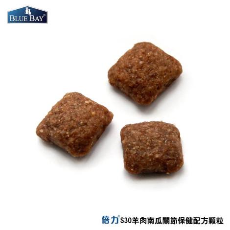 S30 羊肉+南瓜關節保健低敏 7.5 公斤 (狗飼料),bd_羊肉