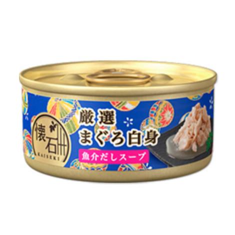 懷石海鮮湯罐60克【鮪魚】(24入)(貓副食罐頭)(整箱罐罐)