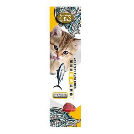 貓專用鮪魚鮮極棒 (貓零食)