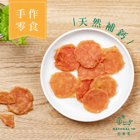 手作零食系列 雞肉起司啵卡 70 克 (貓狗零食),PD_鮮食肉乾_3包499