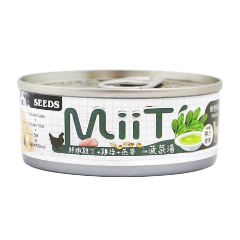MIIT80克【鮮嫩雞丁菠菜湯佐雞絲燕麥】(24入)(狗副食罐頭)(整箱罐罐),bd_新品,CSS_新品