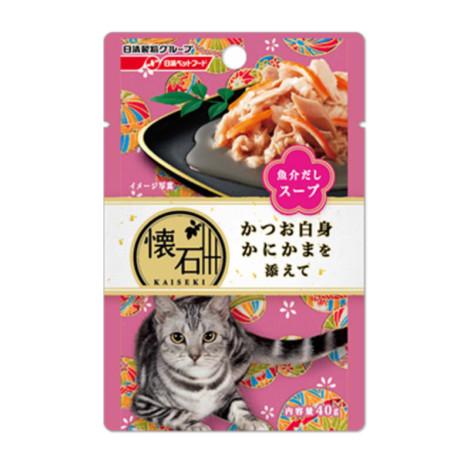懷石海鮮湯餐包40克【鰹魚+蟹肉棒】(6入)(貓副食餐包)