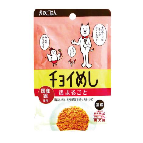 注文時刻犬用主食餐包80克【完美全雞】(1入)(狗主食餐包),bd_新品_20210421