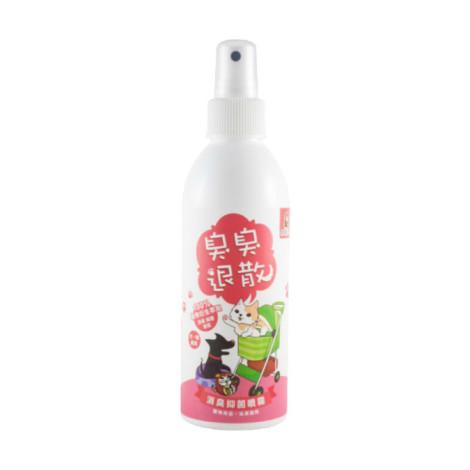寵物用品消臭抑菌噴霧 175克,CSS_防疫