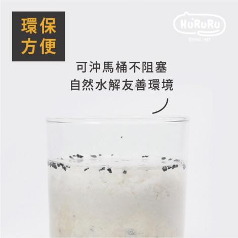 |礦型X細條型豆腐砂|雙砂齊下組_凝結除臭X不易帶砂(6組入)