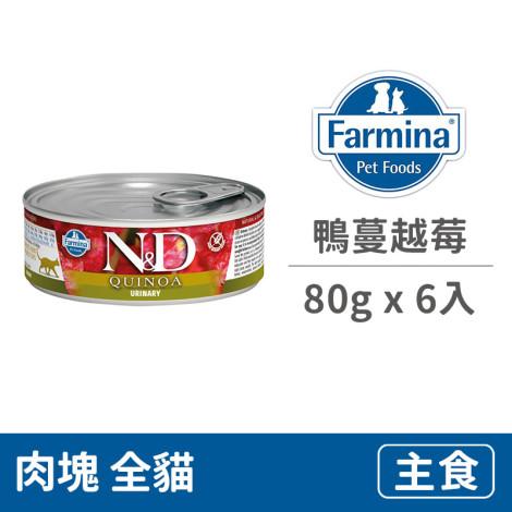 ND藜麥無穀貓罐80克【鴨蔓越莓(泌尿)】(6入)(貓主食罐頭)