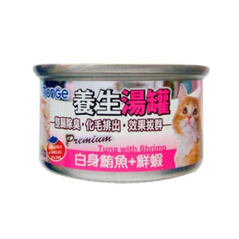 養生湯罐 (除毛球)【白身鮪魚+鮮蝦(1入)】(貓副食罐頭),package:罐,age:全齡
