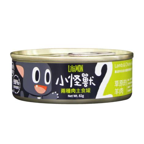 貓2肉主食罐82克【羊肉】(24入)(貓主食罐頭)(整箱罐罐),bd_兩種肉主食罐,CSS_滿2箱現折80