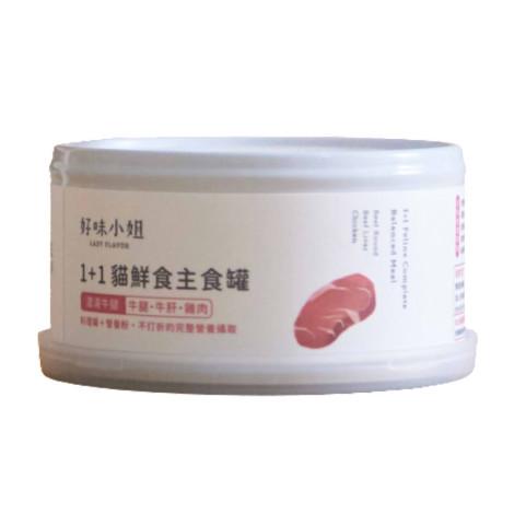 1+1貓鮮食主食罐 110克【濃湯牛腿】(6入)(貓主食罐頭)