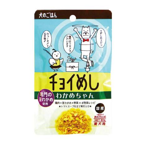 注文時刻犬用主食餐包80克【海藻茄汁】(12入)(狗主食餐包),CSS_新品