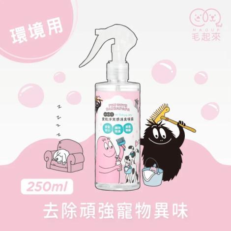 泡泡先生 愛乾淨実感消臭噴霧 250ml,CSS_388折30,CSS_綠色,CSS_綠色_貓