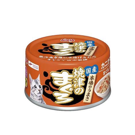 燒津系列 70克【#41鮪魚+雞肉+蟹肉】(6入) (貓副食餐罐),age:全齡,flavor:魚,firstIngredient:魚鮮肉