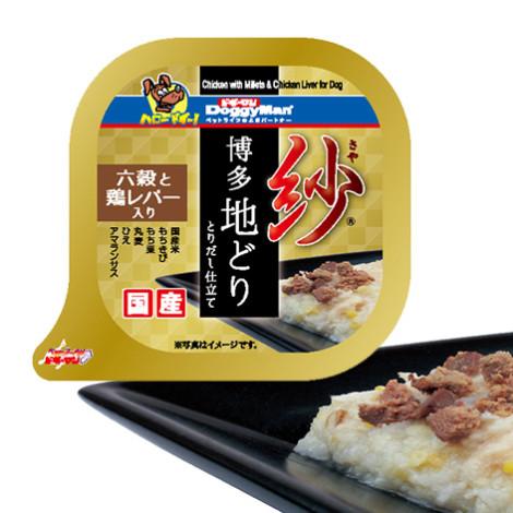 紗餐盒-日本博多放牧雞 六種穀物 100克 雞肝(1入) (狗副食罐頭),package:盒,flavor:雞,firstIngredient:雞鮮肉