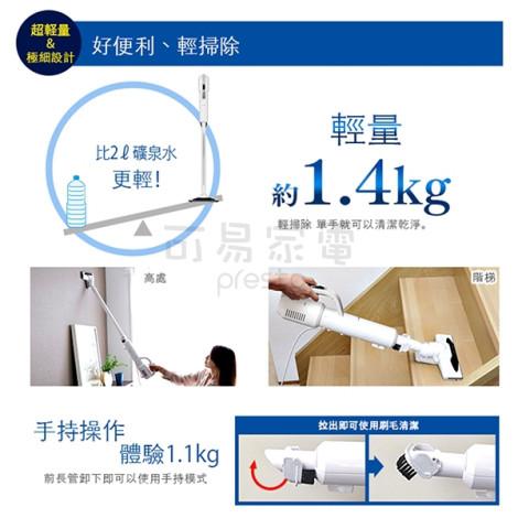 日本IRIS細緻 雙氣旋輕量吸塵器IC-SB1