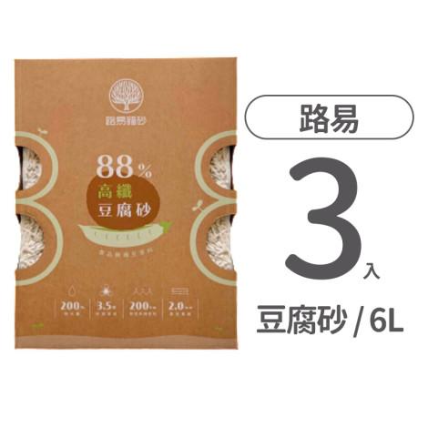 88%高纖豆腐砂 原味 6L(3入),CSS_貓砂滿388折30,CSS_路易_9折