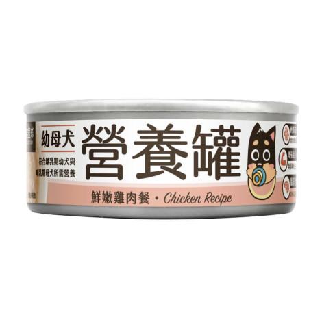 幼母犬營養主食罐80克【雞肉】(6入)(狗主食罐頭),bd_新品,CSS_新品