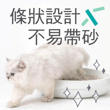 條狀凝結豆腐砂 8L 活性碳(3入),CSS_貓砂滿388折30