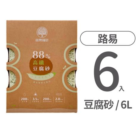 88%高纖豆腐砂 綠茶 6L (6入),CSS_貓砂滿388折30,CSS_路易_9折