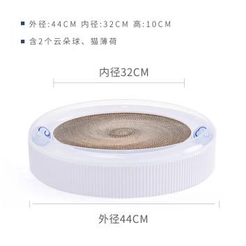 (替換)抓板玩具 替換芯(2入)(32x10公分),CSS_新品,bd_新品_20210915