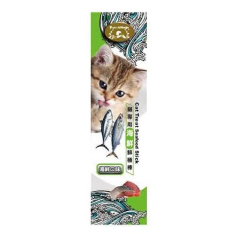 貓專用海鮮鮮極棒 (貓零食)