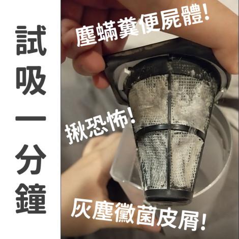 【塵+蟎雙殺(5.0) 限量10組】毛家庭過敏必備 雙氣旋除塵蟎機(大拍5.0)+雙氣旋輕量吸塵器IC-SB1