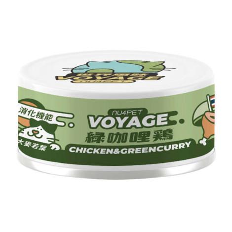 世界風貓咪主食罐80克【泰式綠咖哩雞肉】(24入)(貓主食罐頭)(整箱罐罐),CSS_主食罐送舔食墊