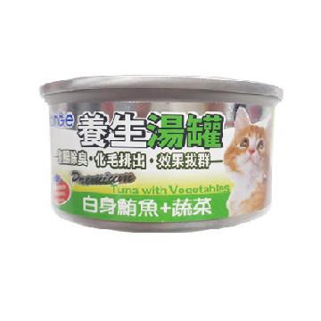 養生湯罐 (除毛球)【白身鮪魚+蔬菜(24入)】(貓副食罐頭),package:罐,age:全齡