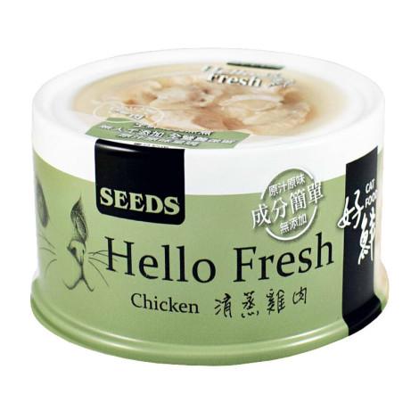 Hello Fresh好鮮80克【清蒸雞肉】(24入)(貓副食罐頭)(整箱罐罐)