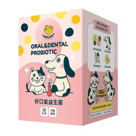 愛貝寵 好口氣益生菌 (30包/盒),bd_潔牙_潔牙粉